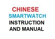 chinese smartwatch instructions and manual
